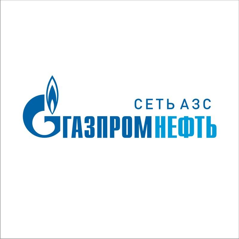 газпром нефть лого: